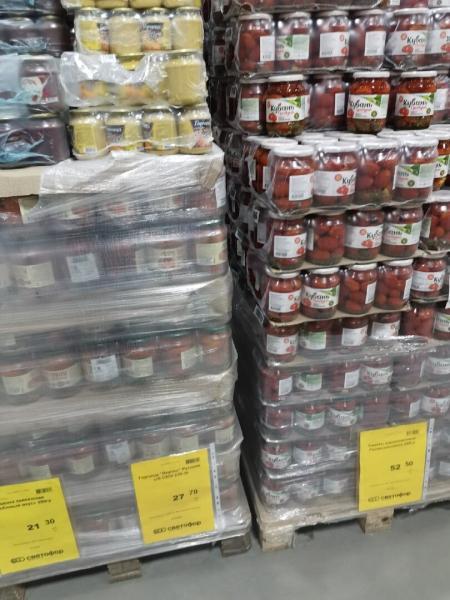 """Застала поставку в """"Светофоре"""" - увидела и натуральные продукты, и просто товары, которые заинтересовали"""