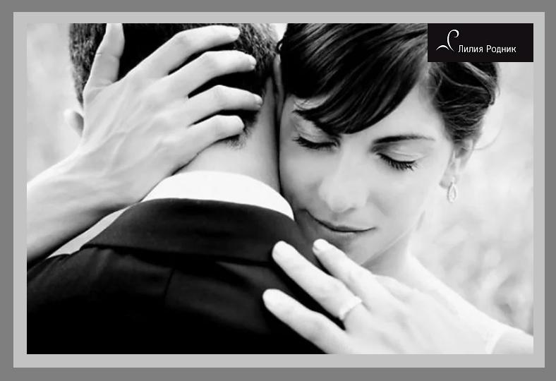 3 способа, как Влюбить в себя мужа Заново.