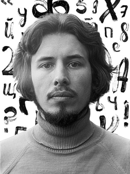 Человек, отрезвивший русскую литературу
