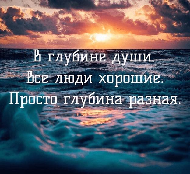 Цитаты для осмысления собственной жизни