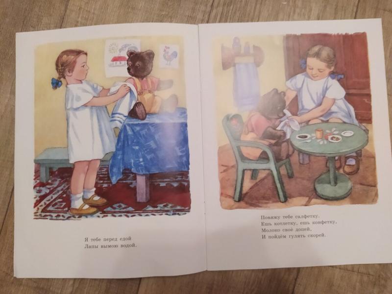 Как научить ребенка говорить? Лучшие книги для развития речи от 2 лет
