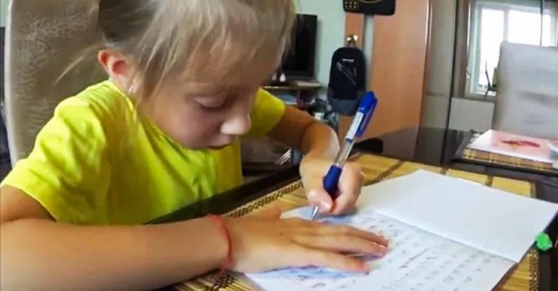 Обязательная необязательная домашняя работа в первом классе. - Так делать или не делать?