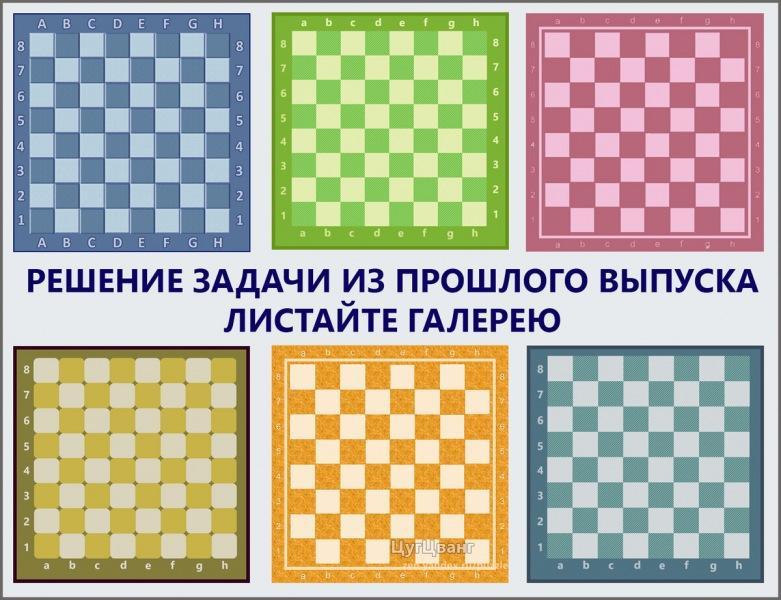 ♟59. Сумеете найти мат в 1 ход за минуту в задаче из шахматной группы?