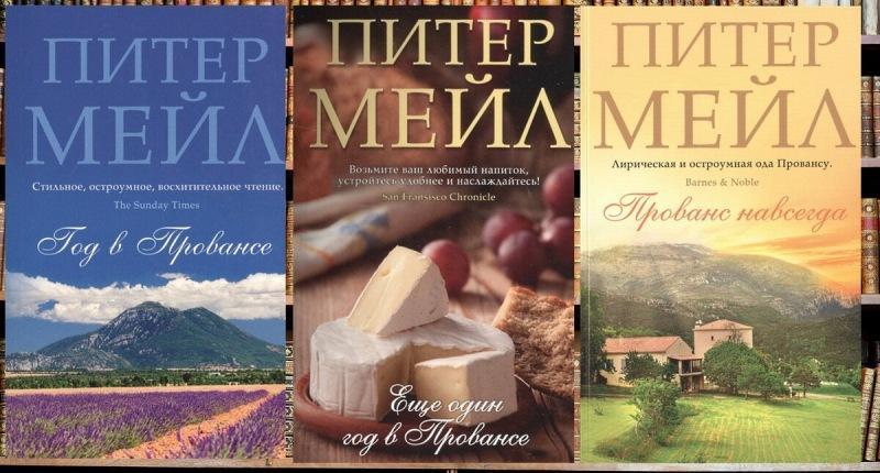 📚 5 небанальных книг: их мо(ну)жно дарить на НГ, и на 99,99% они придутся по душе и очень заинтересуют любого человека/семью)