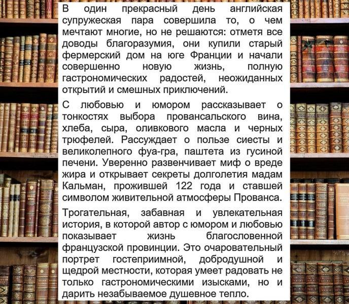 📚5 небанальных книг: их мо(ну)жно дарить на НГ, и на 99,99% они придутся по душе и очень заинтересуют любого человека/семью)