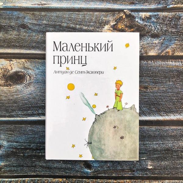 Алкогольно-книжная подборка литературы. 6 хороших книг.