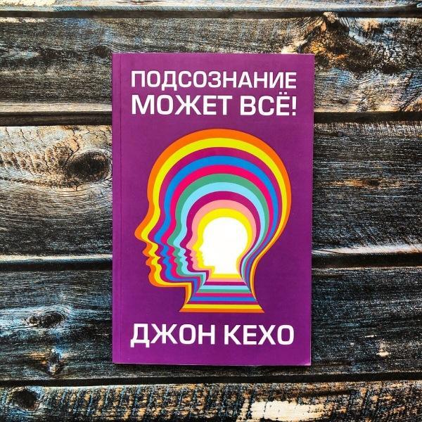 Художественную литературу больше не читают? 10 самых покупаемых книг десятилетия по версии OZON.