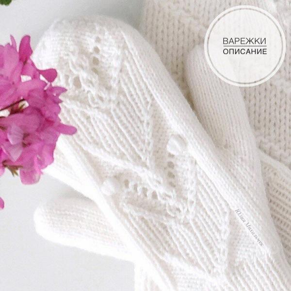 Идеи для вязания варежек спицами — варианты моделей пар в современном дизайне, креативные, простые и разные
