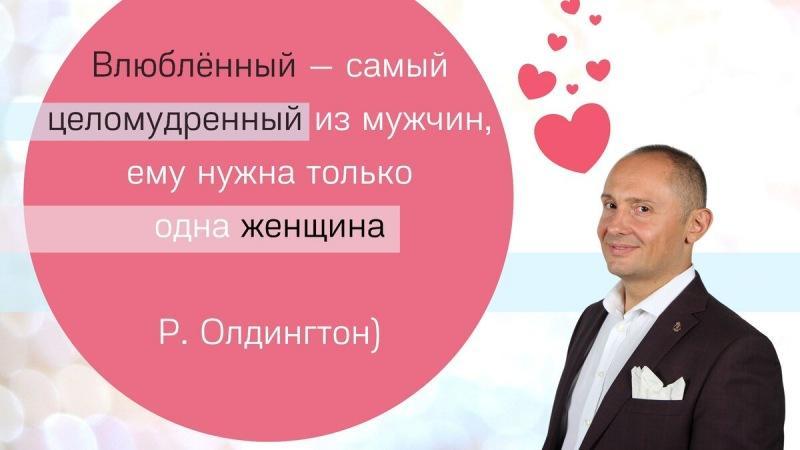 Любит или не любит: 3 признака по-настоящему влюблённого мужчины