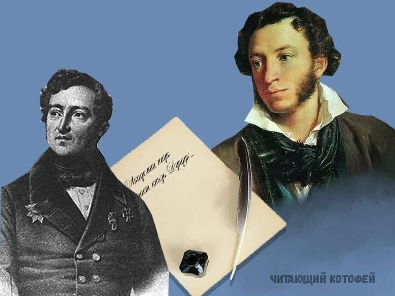 Любите литературу XIX века? Пять самых интересных материалов о Пушкине, Лермонтове и Гоголе: подборка