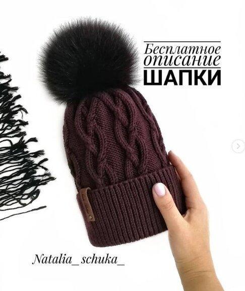 Подборка шапок спицами