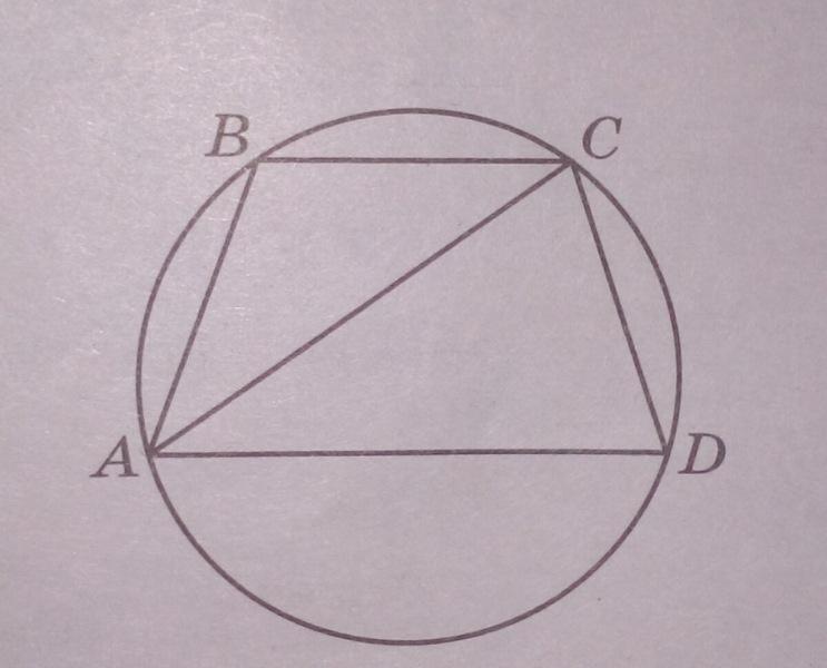 Попробуйте решить не самую сложную задачу из профильного ЕГЭ по математике!