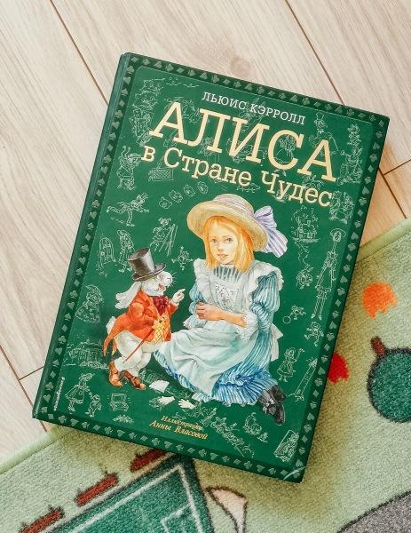 Топ-3 популярных детских книги, которые разочаровали всю семью