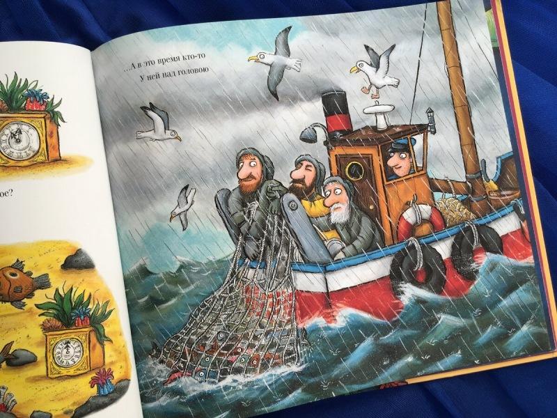 Большая подборка детских книг о кораблях