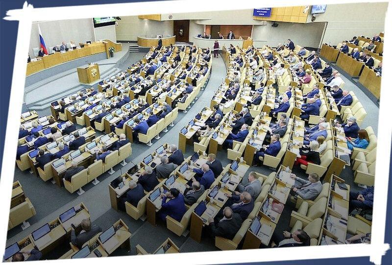 Госдума рассмотрит закон по отмене ОГЭ