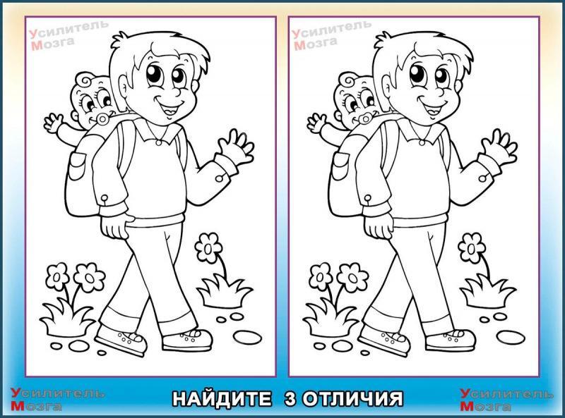 На картинке всего три отличия. Найдёте их за 1 минуту? Тест на внимательность