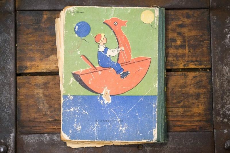 """Сборник """"Малютка"""" – чудесная книга для самых маленьких читателей любых возрастов."""