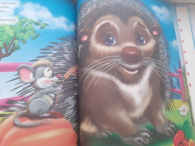 Странные картинки из детских книг - и зачем такое вообще печатают?