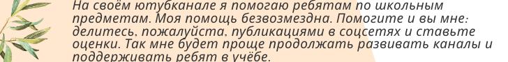 А вот теперь пора! Как быстро подготовиться к устному собеседованию по русскому языку? 5 советов
