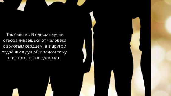 Девы — обратить внимание на ваше окружение, есть человек который оказывает вам знаки внимания. Гороскоп на неделю (01.03-07.03)