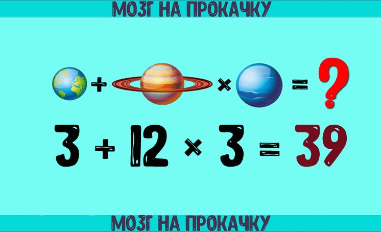 Единицы смогут правильно решить эту задачу с первой попытки. Новая задача на внимательность 📚