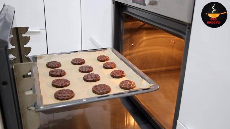 Готовлю шоколадное печенье на скорую руку без раскатки теста (на вкус как шоколадка)