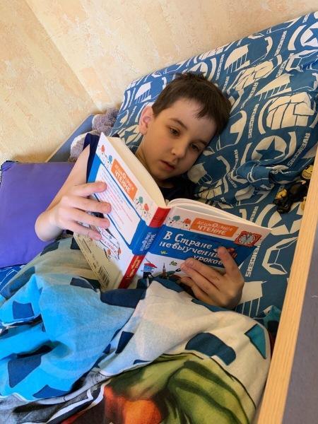 Какие книги я заказала девятилетнему сыну, чтоб он полюбил читать.