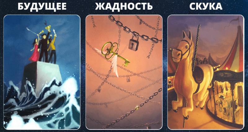 Козерог: март 2021 - впечатляющий интуитивный гороскоп