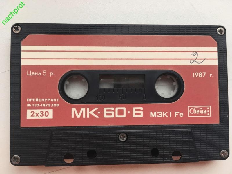 Семидесятые: Забытые хиты школьных вечеров