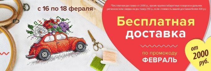 Словарь вышивальщицы. Аксессуары для вышивания
