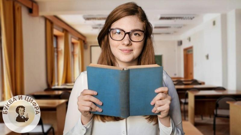Тест: как хорошо вы учились в школе? Только 15% людей ответят на все 10 вопросов правильно