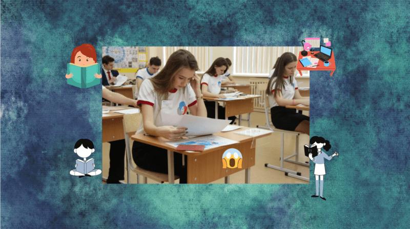 Выпускники без ЕГЭ и ОГЭ: полная информация об экзаменах учеников 9 и 11 классов.