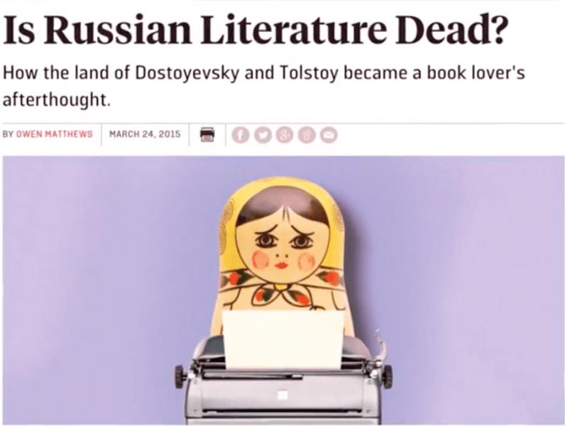 Как убивали русскую литературу