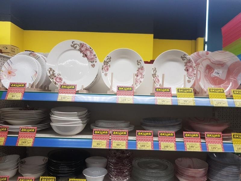 Нашла ещё один магазин низких цен. Лучше, чем Fix Price и Светофор