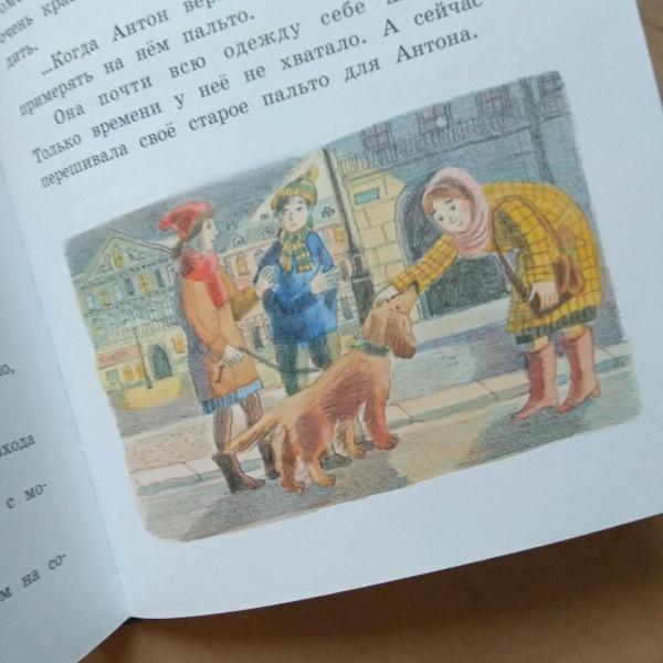 Самые яркие детские книги этой весны