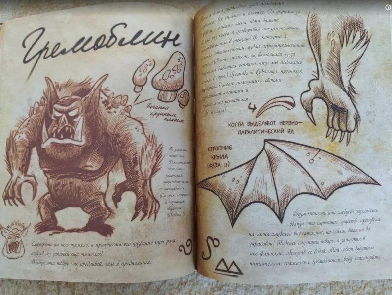 Странные книги, которые вдруг начали читать мои дети