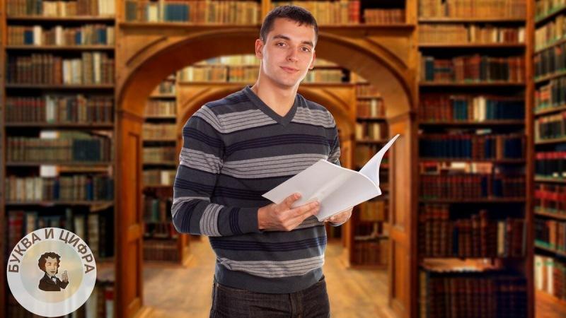 Тест: насколько хорошо вы учили русский язык? 10 слов, которые под силу только отличникам