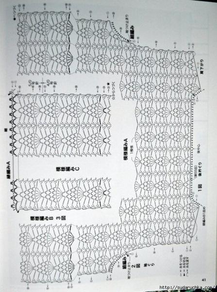 Узоры в вашу коллекцию. Схемы для вязания крючком.