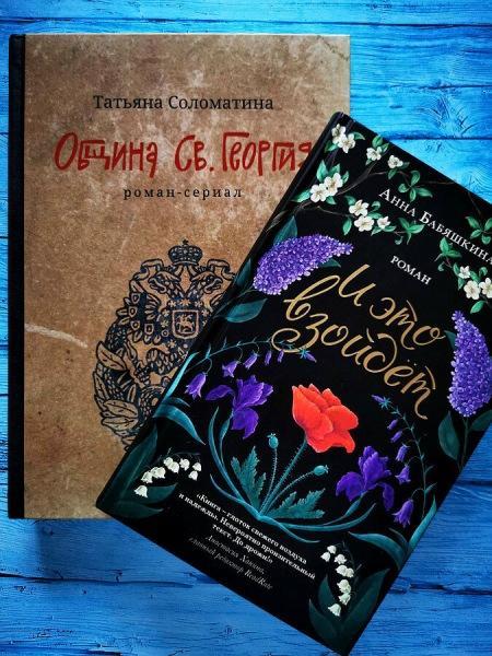 10 книг для тех, кто ищёт что почитать — интересно и со смыслом