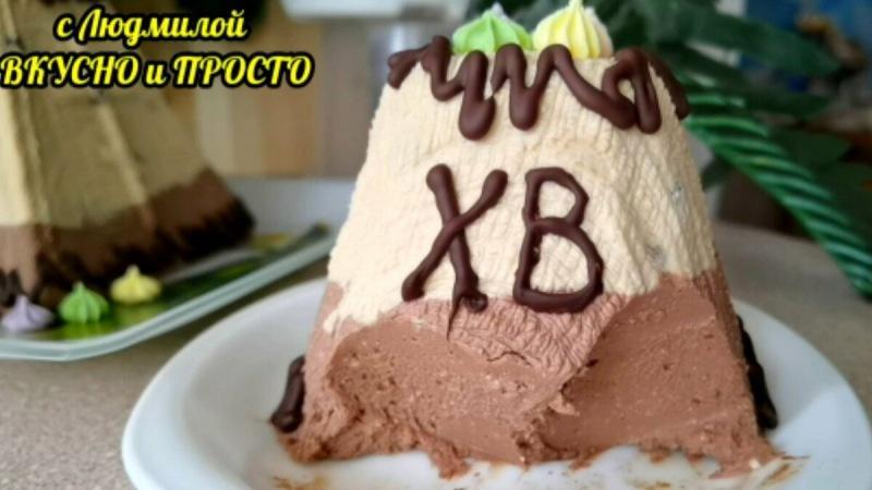 Что я добавляю в творожную пасху, чтобы она получилась вкуснее любого мороженого или десерта, а делать - 15 минут