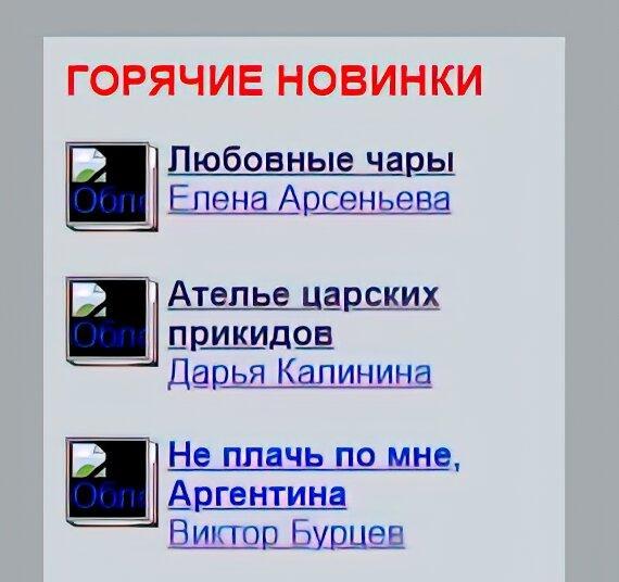 Феномен русского детектива: почему он всё ещё популярен, хотя презирается многими?