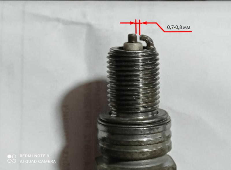 Я в шоке, срезал боковой электрод на свечах зажигания своего авто, двигатель стал работать лучше. Кто может объяснить причину?