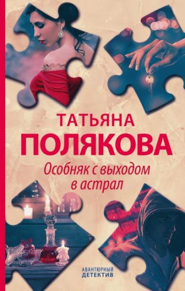 Лучшие книги недели с 5 по 11 апреля-2021