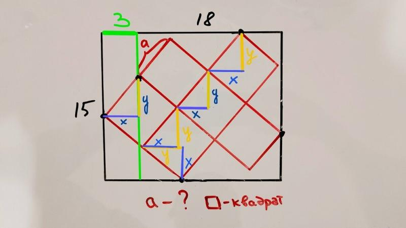 Найди сторону красного квадрата. Геометрическая головоломка для английских школьников