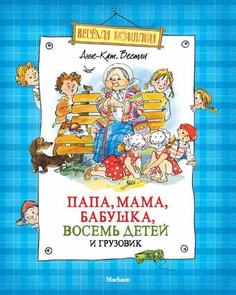 Расскажу, как купить хорошие детские книги со скидками