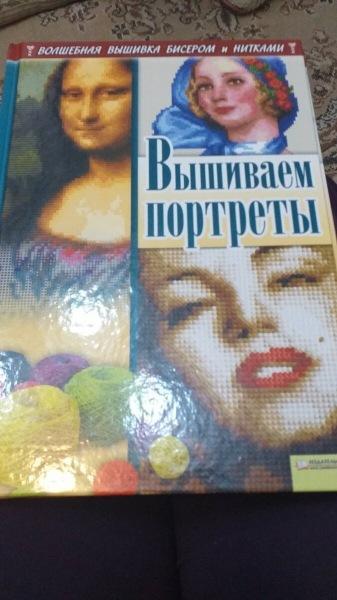 Скромность и простота вышивок Ольги Мансуровой