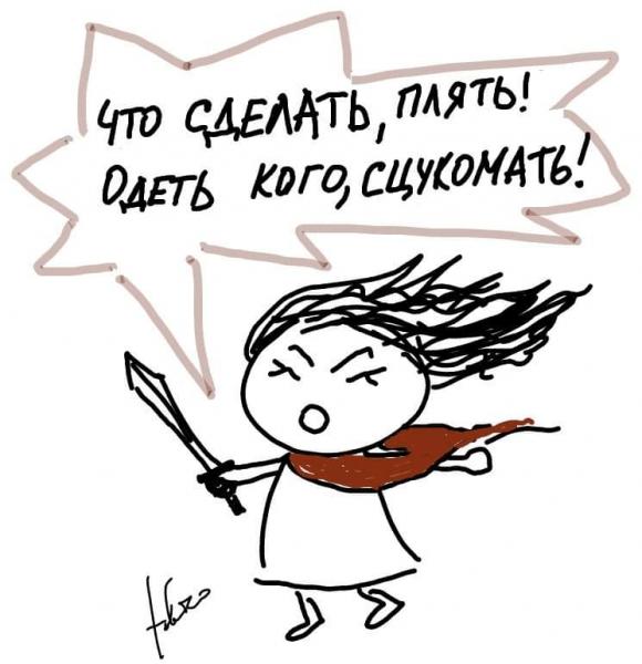 """Рецензия на роман """"Ратник"""""""