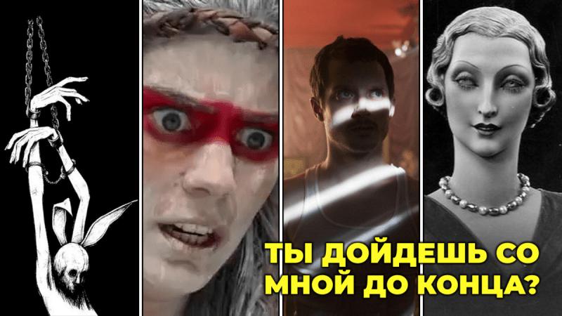 Самые страшные фильмы ужасов (их запретили к показу)