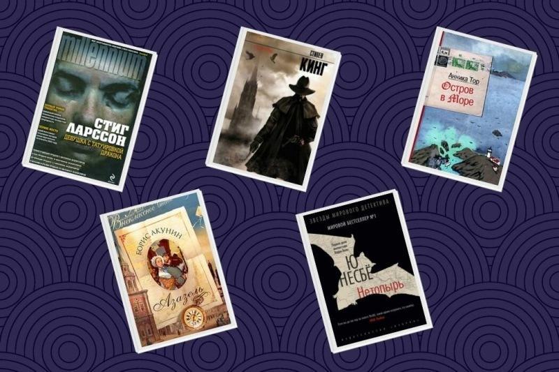 10 книжных циклов, в которых можно затеряться осенью