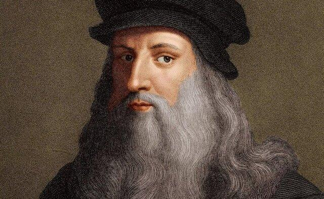 Цитата Леонардо да Винчи о тех людях, которые обретают счастье